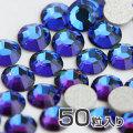 スワロフスキーラインストーン2028クリスタルメリディアンブルーSS9(約2.6mm) [50粒]