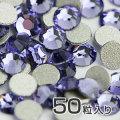 スワロフスキーラインストーン2028タンザナイトSS9(約2.6mm) [50粒]
