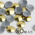 スワロフスキーラインストーンメタルゴールド3.0mm[50粒]