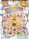 【BN48589】ビーエヌ/ハロウィンネイルシール 絵本のおばけたち HLN−09(廃盤の為、在庫限り)