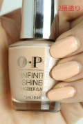 【35%OFF】OPI INFINITE SHINE(インフィニット シャイン) IS-L71 Can't Stop Myself (キャント ストップ マイセルフ)