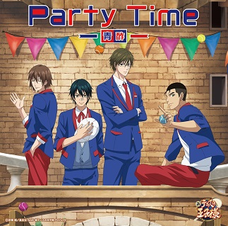 「Party Time」青酢