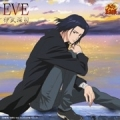 「EVE(初回生産完全限定盤)」伊武深司