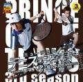 ミュージカル『テニスの王子様』3rd season 青学(せいがく)VS聖ルドルフ Various Artists