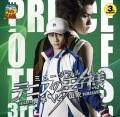 ミュージカル『テニスの王子様』3rd season 青学(せいがく)vs山吹 Various Artists
