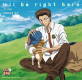 「I'll be right here」宍戸 亮