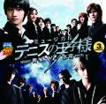 ミュージカル『テニスの王子様』 3rd season 青学(せいがく)vs氷帝 Various Artists