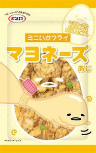 【サンリオキャラクターズ・ぐでたま】ミニいかフライマヨネーズ味(内容量:28g×5袋入)