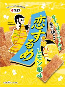 恋するめハニーレモン(内容量:17g×5袋入)