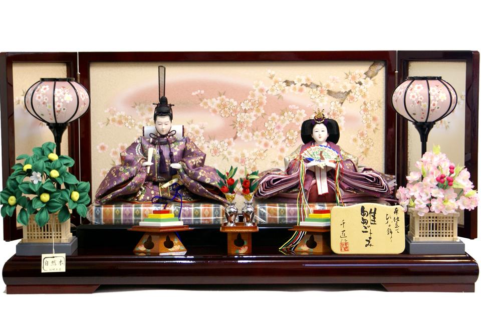【雛人形】千匠作 本仕立「雛ごよみ」 二人親王飾り (44A-73)