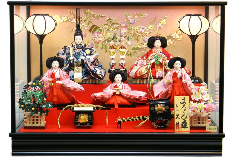 【雛人形】久月作 三人官女「よろこび雛」 五人 ケース飾り (69783)