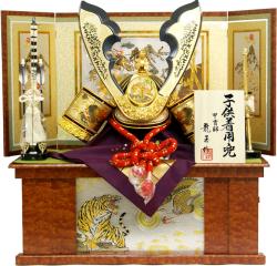 【五月人形】龍玉作 「透かし紋様深彫鍬形 子供着用兜」収納飾り(3227)