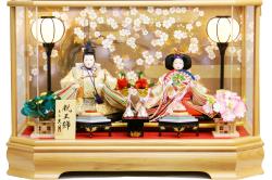【雛人形】久月作 「よろこび雛」二人親王 ケース飾り (65974)