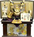 【五月人形】武光作 「立体乗金具付中鍬形兜」収納飾り(15240)