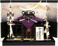 【五月人形】吉徳大光作 「正絹黒絲縅 伊達政宗公兜10号」床飾り(536-280)