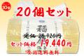 京家 稲庭うどん 【20個セット】 ポイント10倍!(KY-1kgx20)