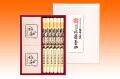 七代 佐藤養助 稲庭うどん 【日本が誇る美味しいお土産】ポイント5倍!(WY-30N)