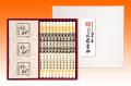 七代 佐藤養助 稲庭うどん 【日本が誇る美味しいお土産】ポイント5倍!(WY-50N)