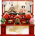 【雛人形】久月作 「よろこび雛」 収納式三段飾り(S-29233OU)