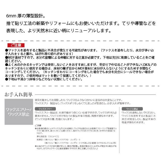 永大 アトムフラット 商品説明 1