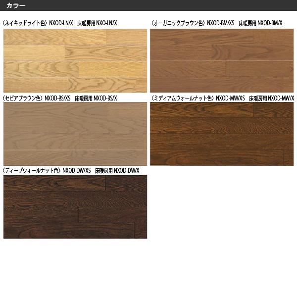 床暖房用ニューハイ・オークDX カラー