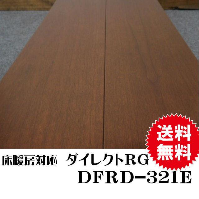 直貼りフロア DFRD-321E