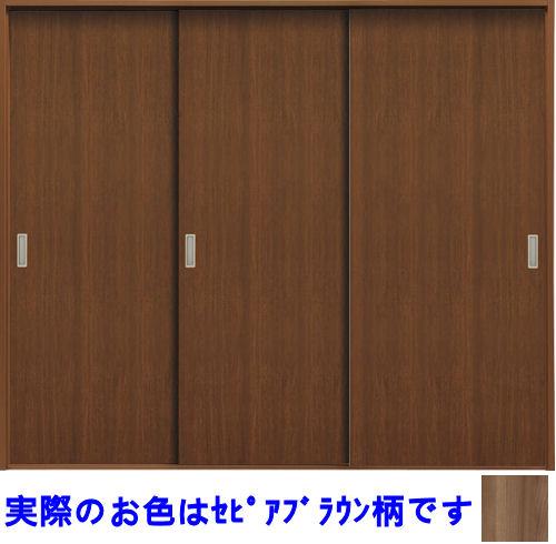 永大 アーバンモードα 3本引き戸セット