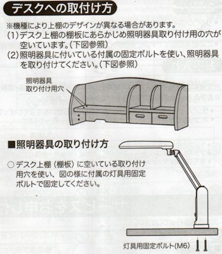 * デスク用スタンド C35701X *