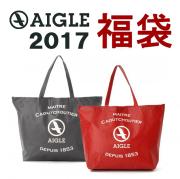 2017年エーグル福袋ダウンジャケット入り!
