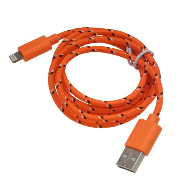 App8pinネットケーブル1mオレンジ