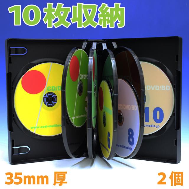 35mm厚10枚収納DVDトールケース ブラック