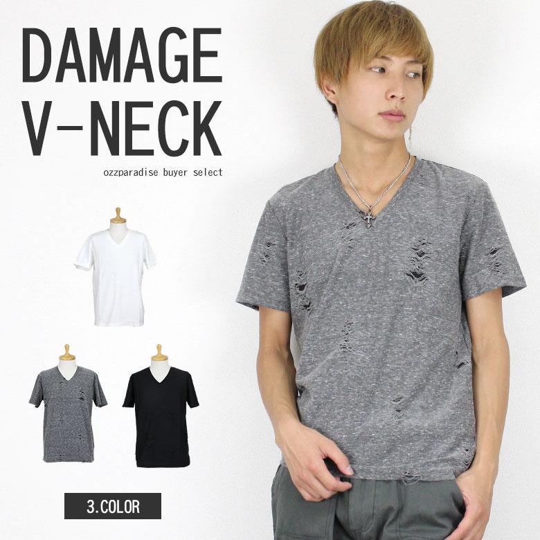 Vネック 半袖 Tシャツ メンズ ダメージ 無地 定番 半袖Vネック トップス (men's/メンズ)