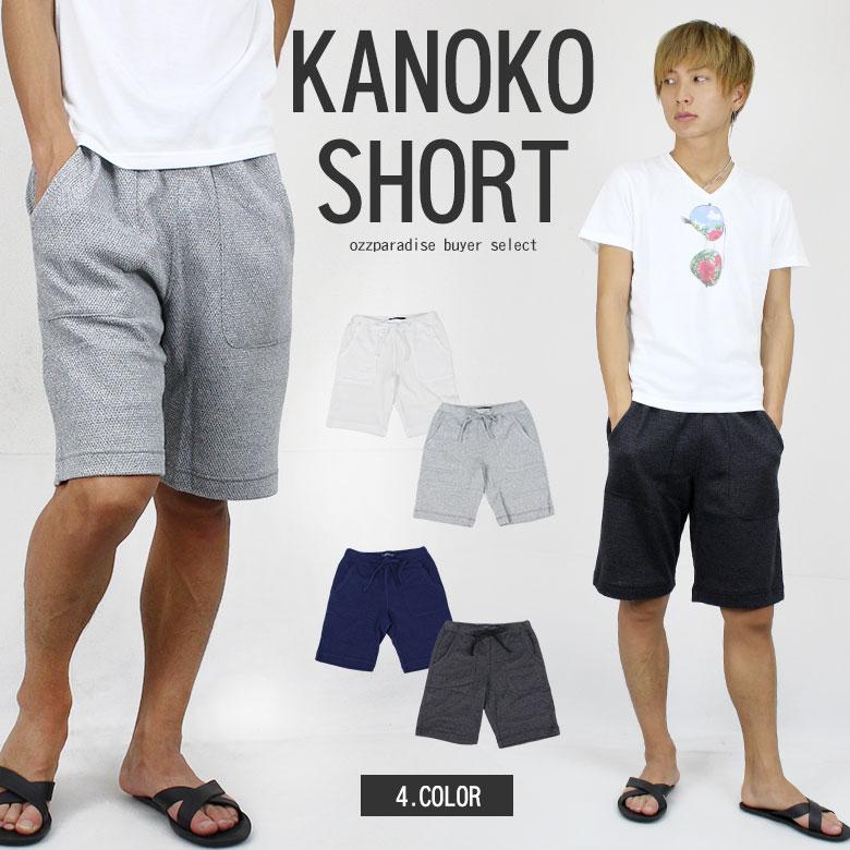 鬼 鹿の子 ショートパンツ ショーツ 半ズボン ハーフパンツ (men's/メンズ)