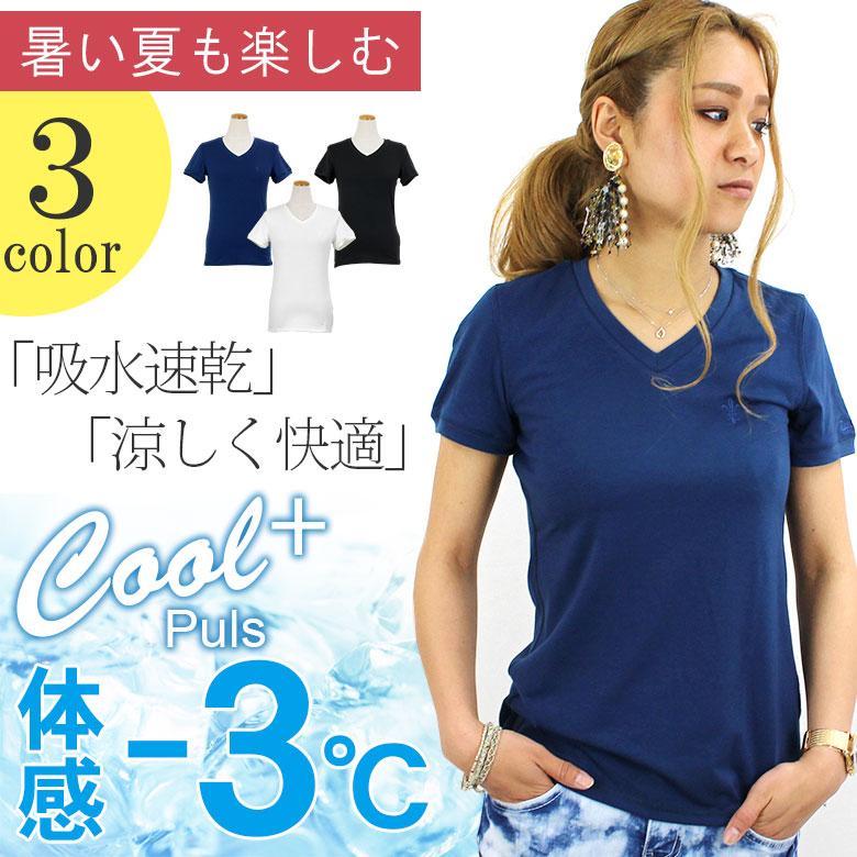 COOKJEANS クックジーンズ クールプラス 半袖Tシャツ(Lady's/レディース)