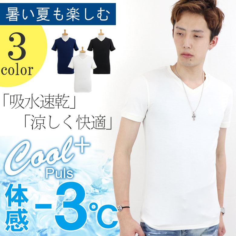 【COOKJEANS/クックジーンズ】クールプラス 半袖Tシャツ メンズ 吸汗速乾 吸汗 速乾 クール 冷感 涼しい 速乾性 ドライフィット ドライ クールビズ Vネック(men's/メンズ)