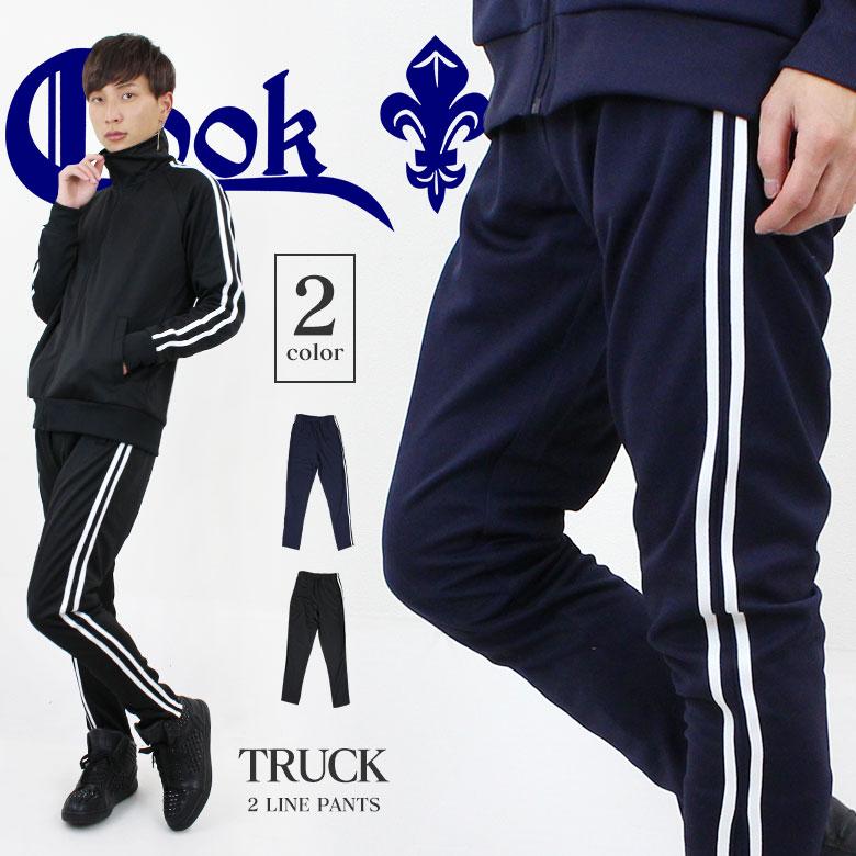 COOKJEANS クックジーンズ トラックパンツ ジャージ(men's/メンズ)