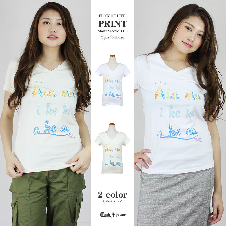【50%OFF】【COOKJEANS/クックジーンズ】FLOW OF LIFE Tシャツ 半袖Tシャツ Vネック プリント サーフ ハワイアン カットソー トップス(Lady's/レディース)
