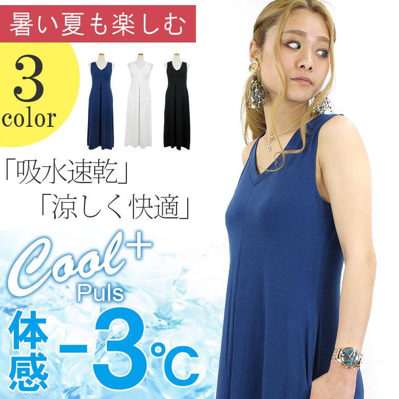 COOKJEANS クックジーンズ クールプラス ワンピース 吸汗速乾 吸汗 速乾 クール 冷感 涼しい 速乾性 ドライフィット(Lady's/レディース)