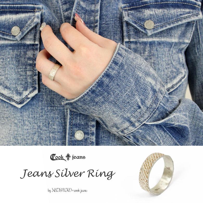 COOKJEANS クックジーンズ リング 指輪 シルバー アクセサリー シルバーリング (Lady's/レディース men's/メンズ)