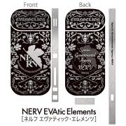 エヴァンゲリオン新劇場版 iQOS専用デコレーションステッカー [NERV EVAtic Elements] ネルフ iQOS アイコス ステッカー シール iQOS 2.4 Plus 電子タバコ エヴァンゲリヲン NERV キャラクター グッズ