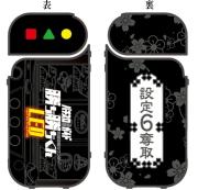 【送料無料】 勝ち勝ちくんLED iQOSケース ブラックVer. 設定6奪取 桜柄 アイコス ケース カバー iQOS 2.4 Plus PL-KC01