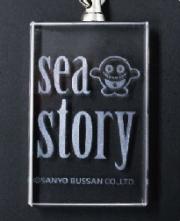 ��ʪ�� ��å������ȥ�å� ��Sea story ������å������� ���� �ѥ��� ����饯���� ���å�