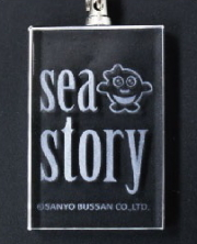 ��ʪ�� ��å������ȥ�å� ��Sea story ������֥���� ���� �ѥ��� ����饯���� ���å�