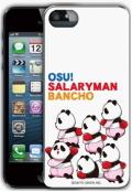 ��Ǧ!�����ޥ���Ĺ iPhone5s iPhone5 ������