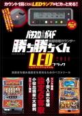 ������ ������������LED �ڥ֥�å��� ��������� �ѥ����ѥ����?��饯�������å����Τ�P����ȥ�