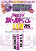 ������������LED �ѡ��ץ륹����ȥ� 2015 �� ��˹�ά������ ������ ��˹�ά������ �ѥ�����ɬ�������� ������������  ���å� ���������� ���������� ������������