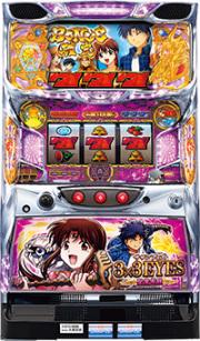3×3EYES〜聖魔覚醒〜