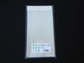 OPP袋T-9-20.5(長4サイズ)