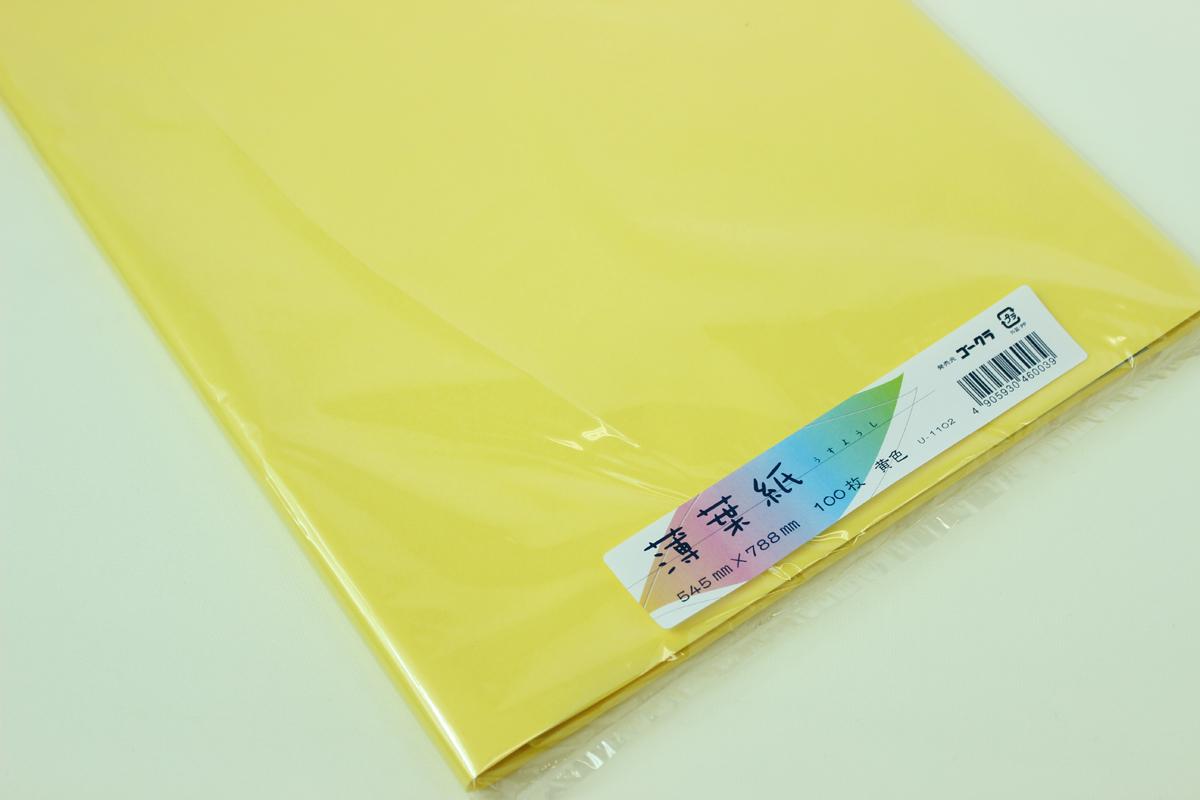 ゴークラ薄葉紙 黄