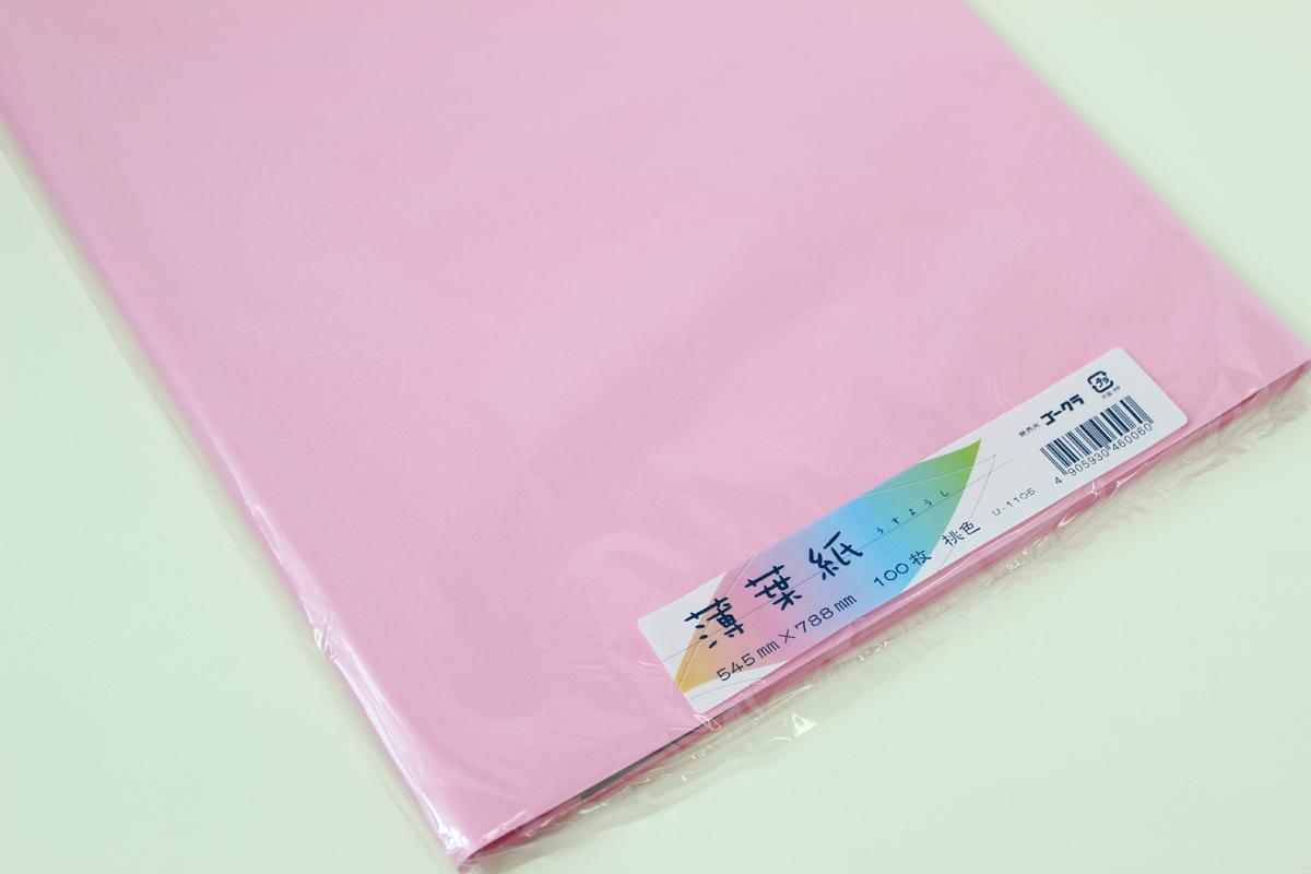 ゴークラ薄葉紙 桃